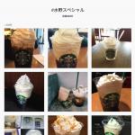 Mizuno-Special-Instagram.png
