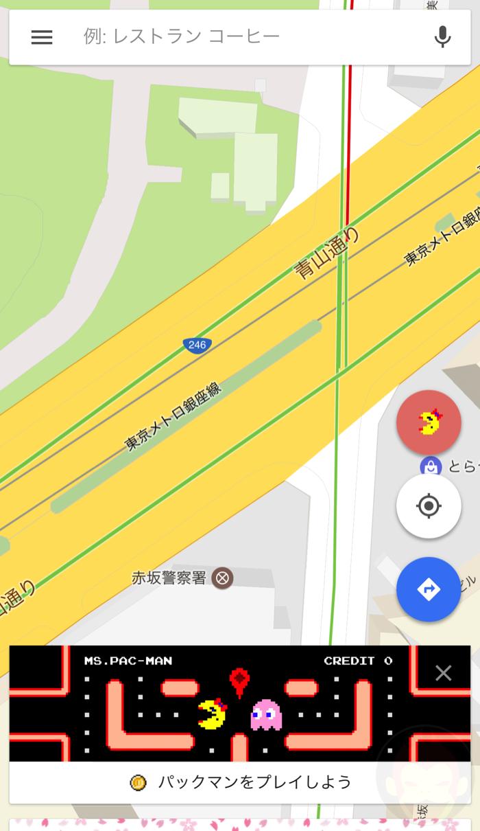 ミズ・パックマン(グーグルマップ)