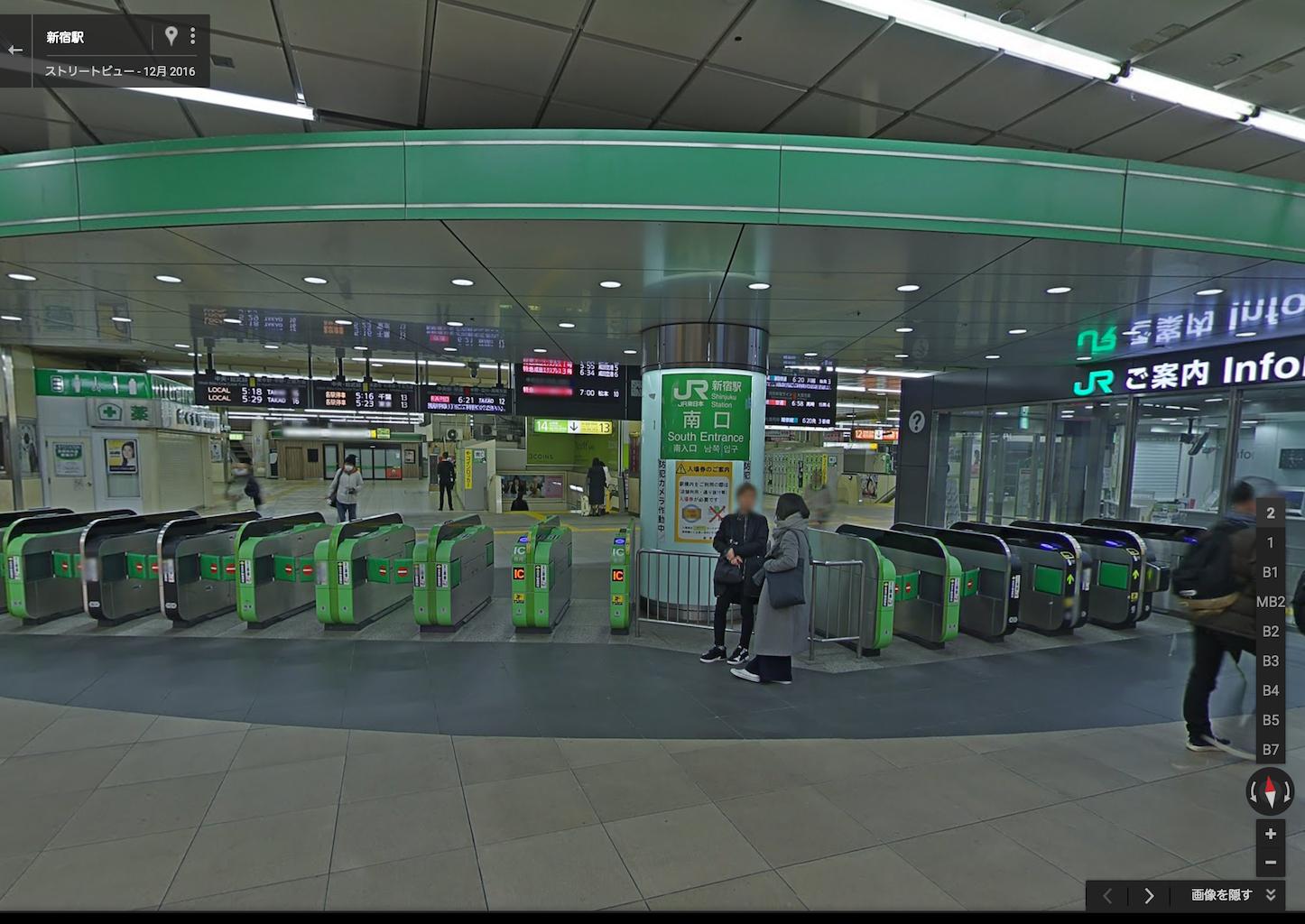 Shinjuku Google Street View