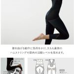 Training-Suit_High-Waist-Tights.jpg