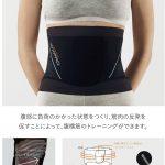 Training-Suit_Waist.jpg