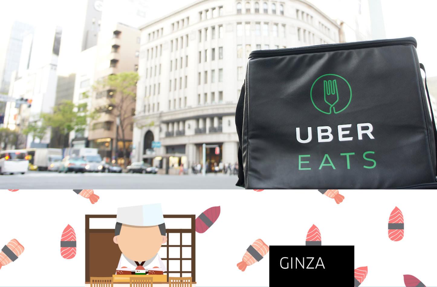 Uber Eats Ginza