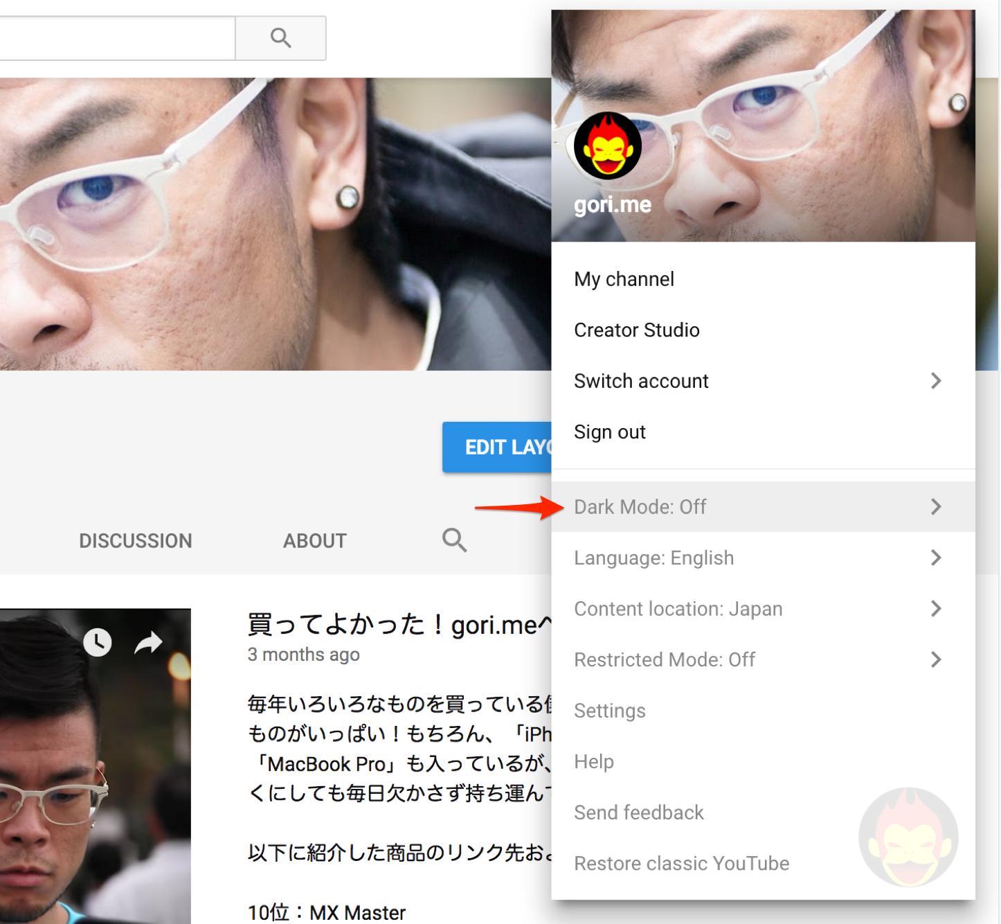 YouTube-Dark-Mode-4.png
