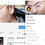 YouTube-Jap-to-Eng-02.png