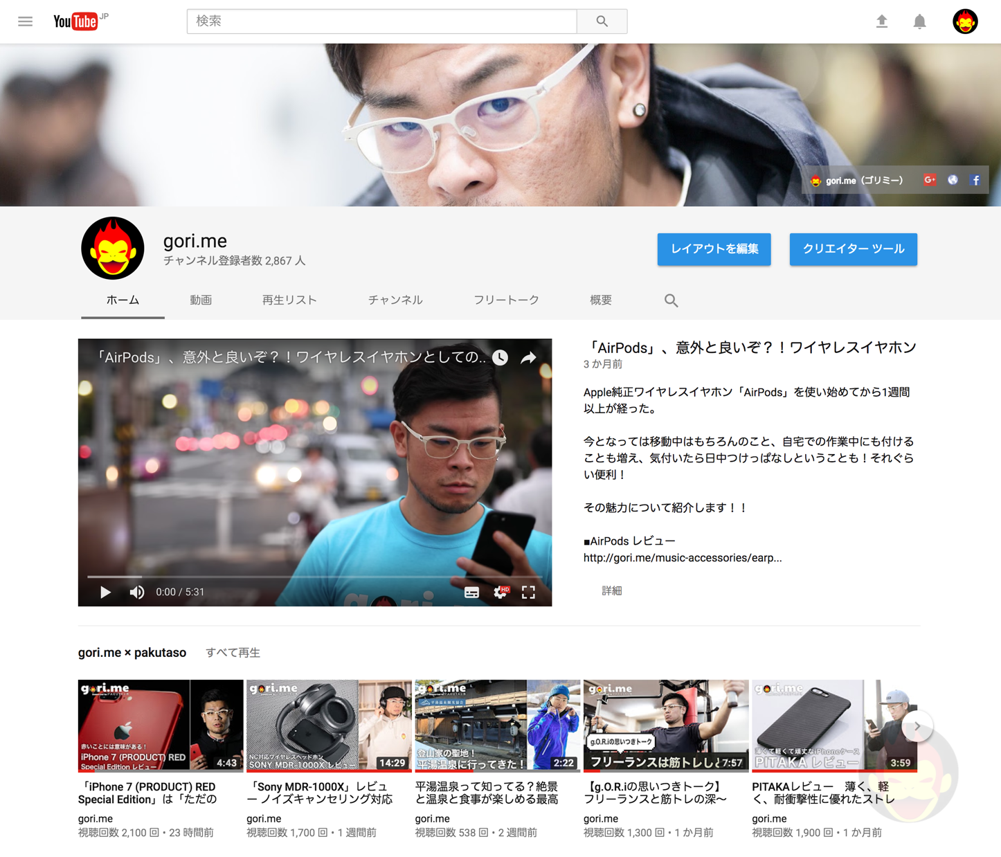 YouTube-Jap-to-Eng-03.png