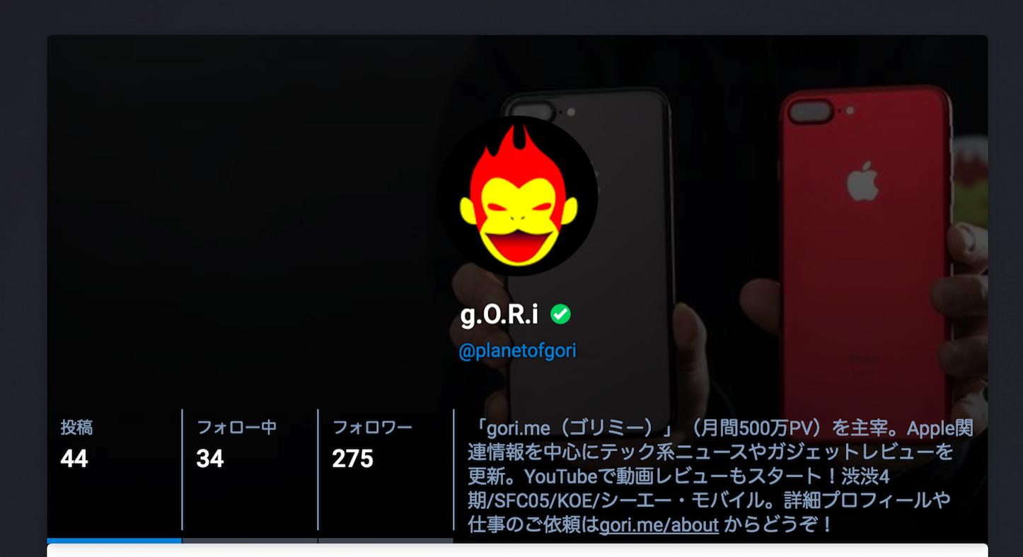 Gori authorized mark