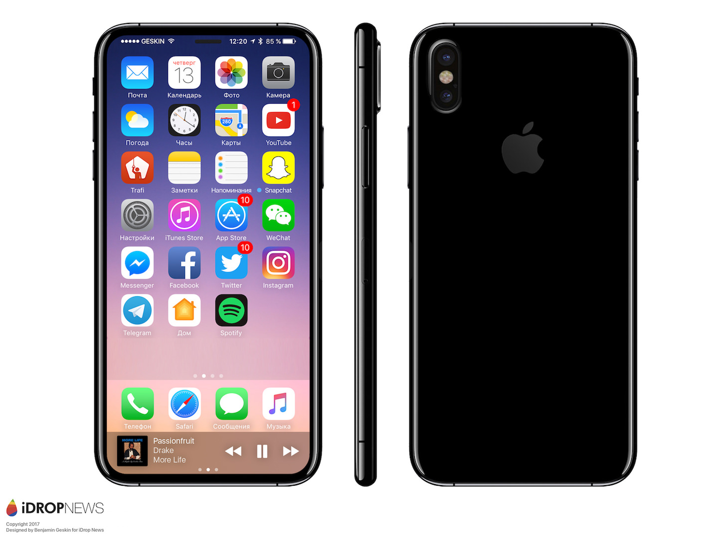 IDrop News Exclusive iPhone 8 Image 6