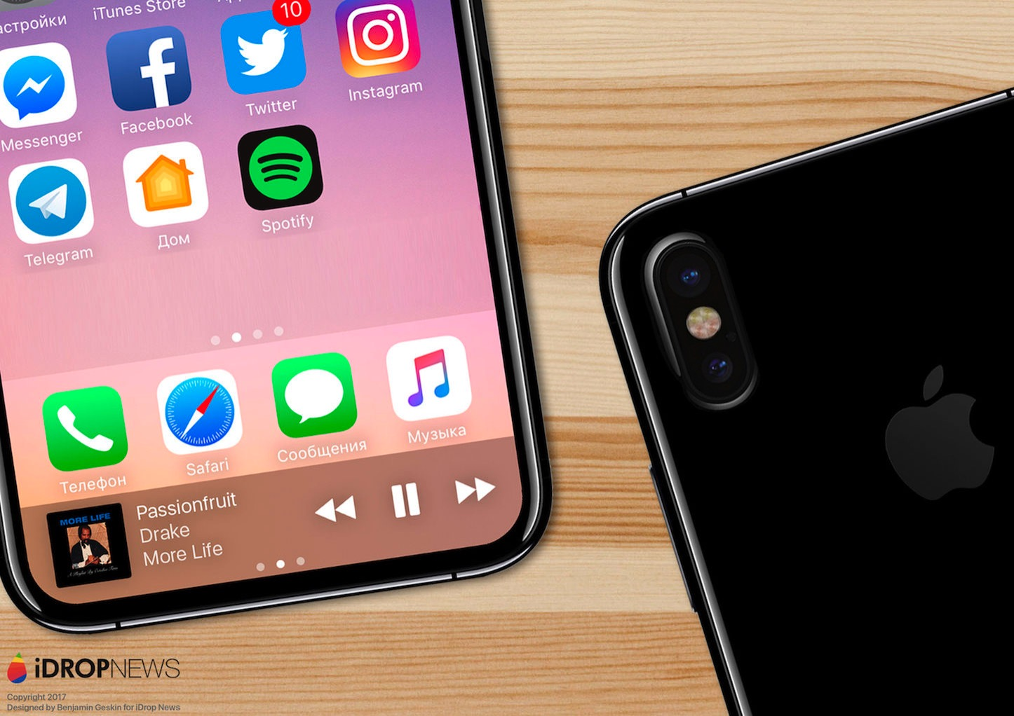 IDrop News Exclusive iPhone 8 Image
