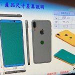 iphone-8-schematics.jpg