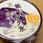 711-Murasaki-Imo-Ice-01.jpg