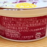 711-Murasaki-Imo-Ice-07.jpg