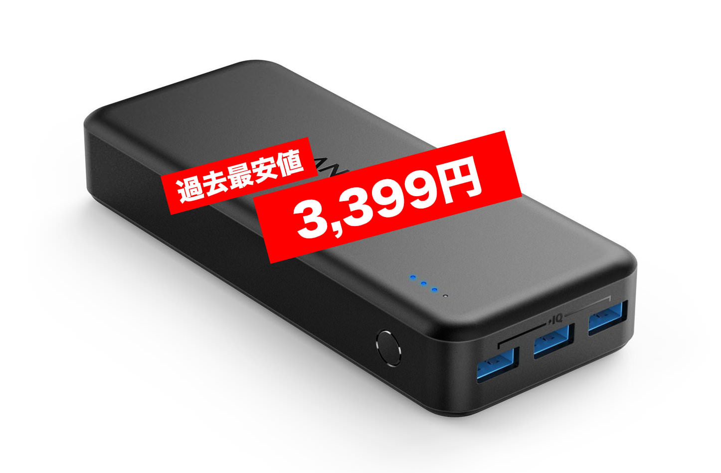 Anker PowerCore20000 Sale