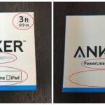 Anker-Real-or-Fake-09.jpg