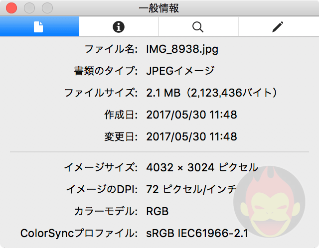 EXIF Data from Preview app
