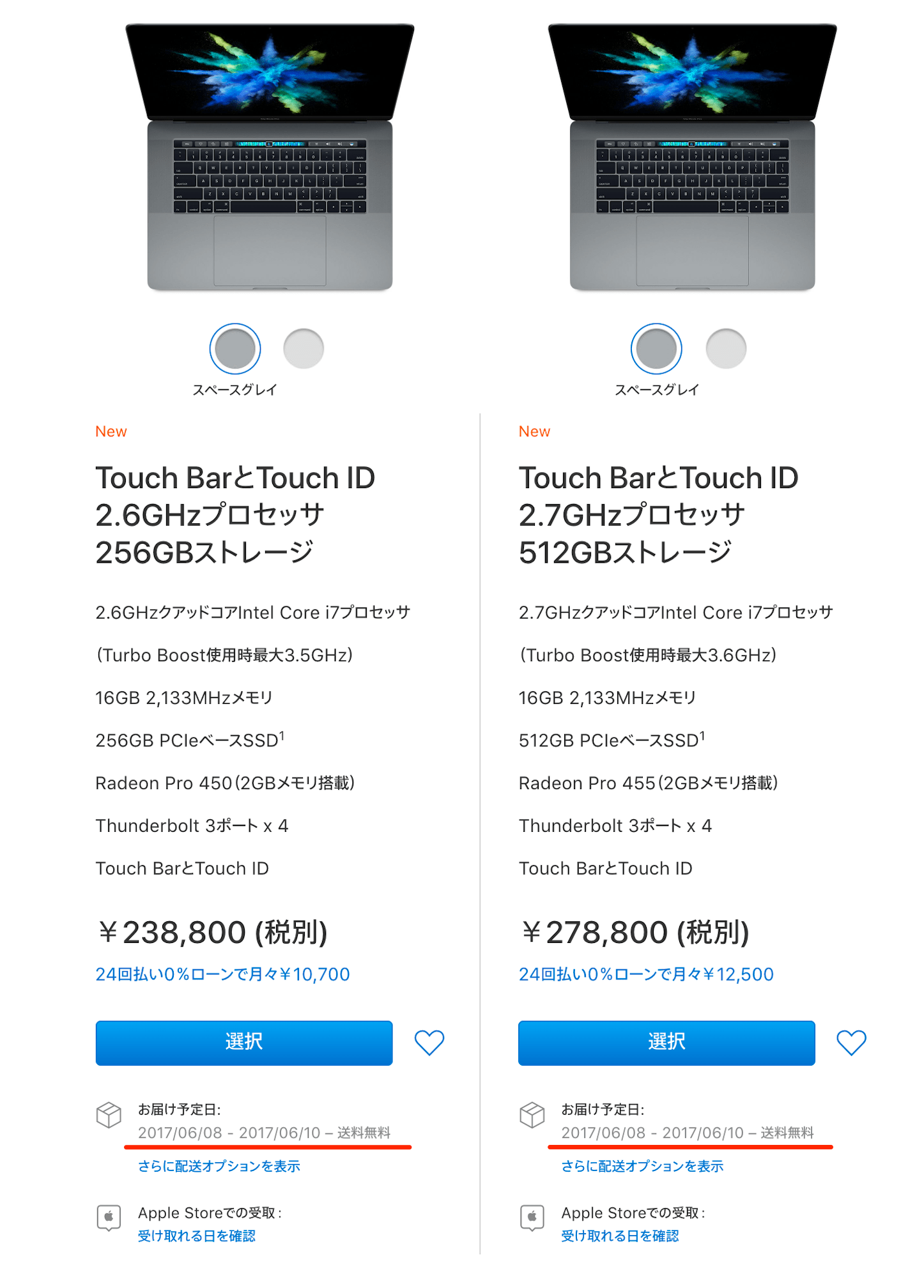 MacBook-Pro-15-inch.png