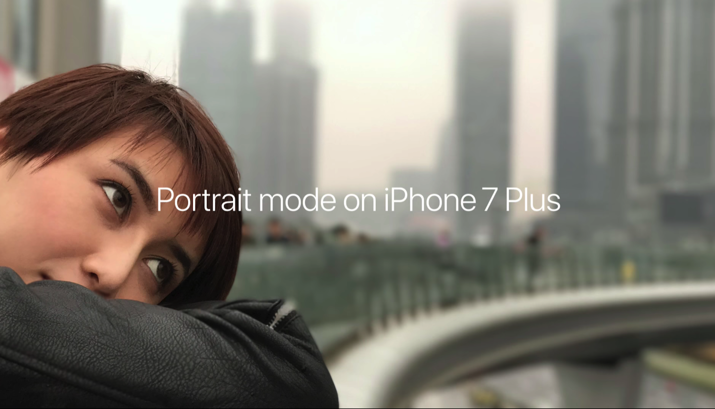 PortraitMode-on-iPhone7Plus.png