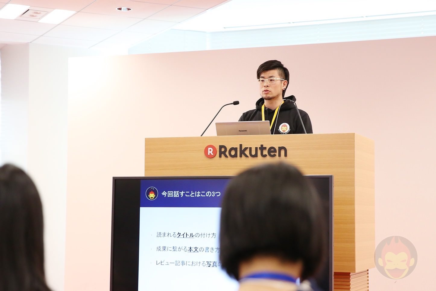 Rakuten Linkshare Seminar for Mothers Day 08