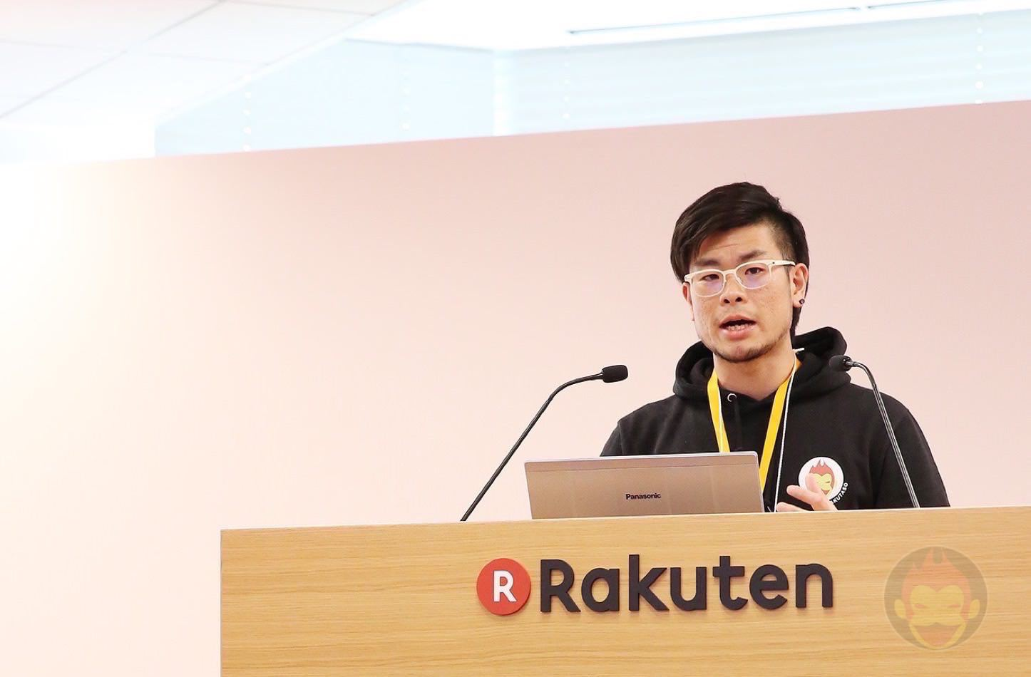 Rakuten Linkshare Seminar for Mothers Day