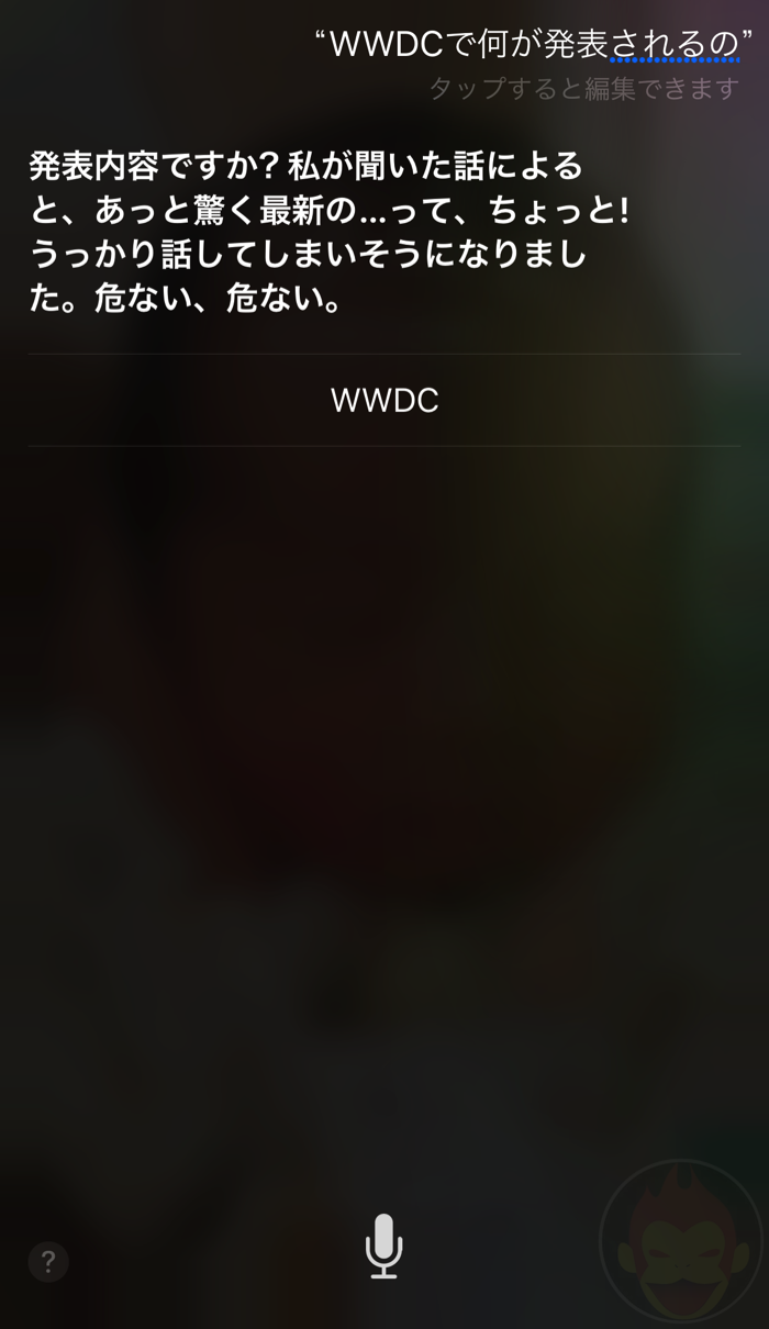 Siri-WWDC-2017-01.PNG