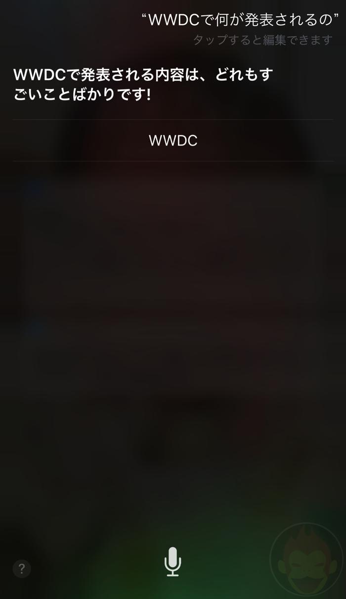 Siri-WWDC-2017-04.PNG