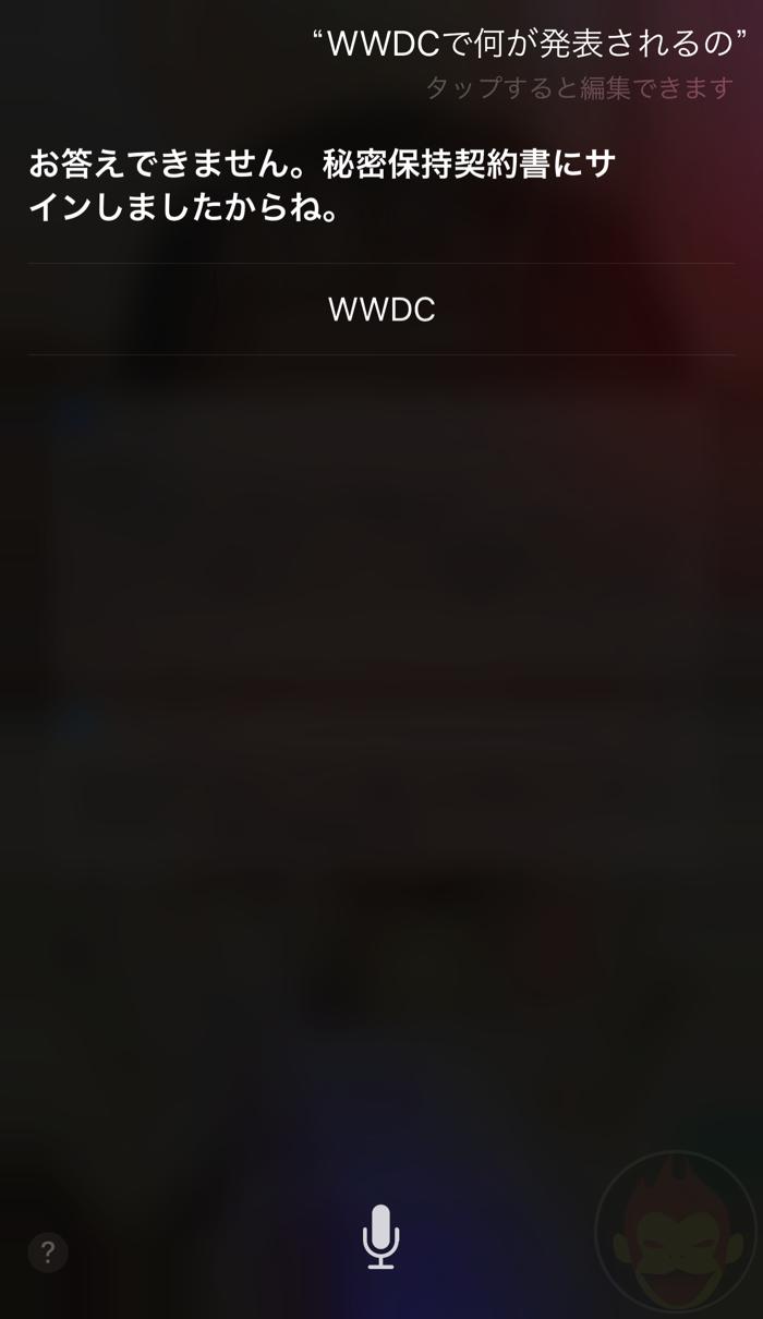 Siri-WWDC-2017-05.PNG