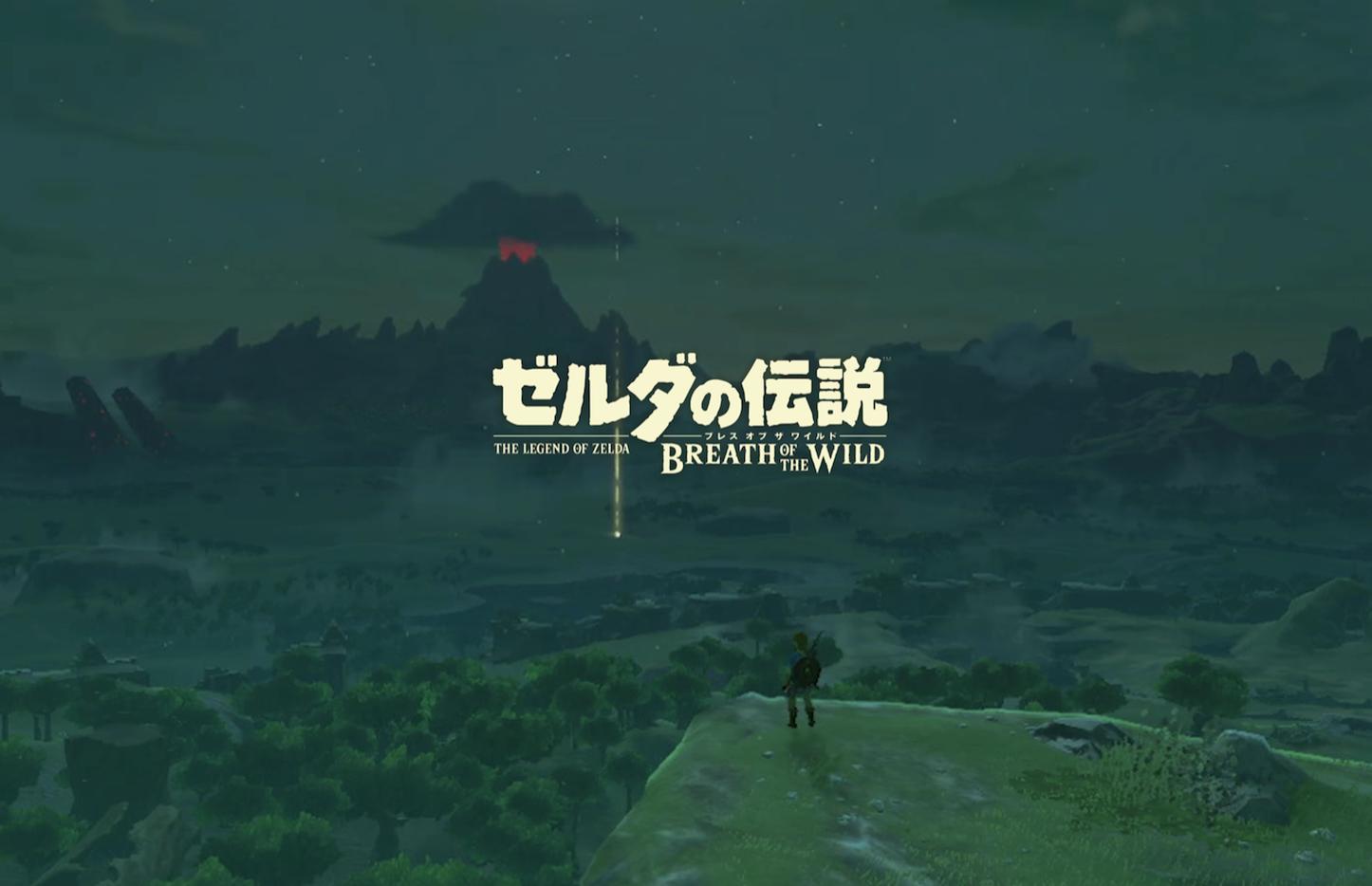 The-Legend-of-Zelda.png
