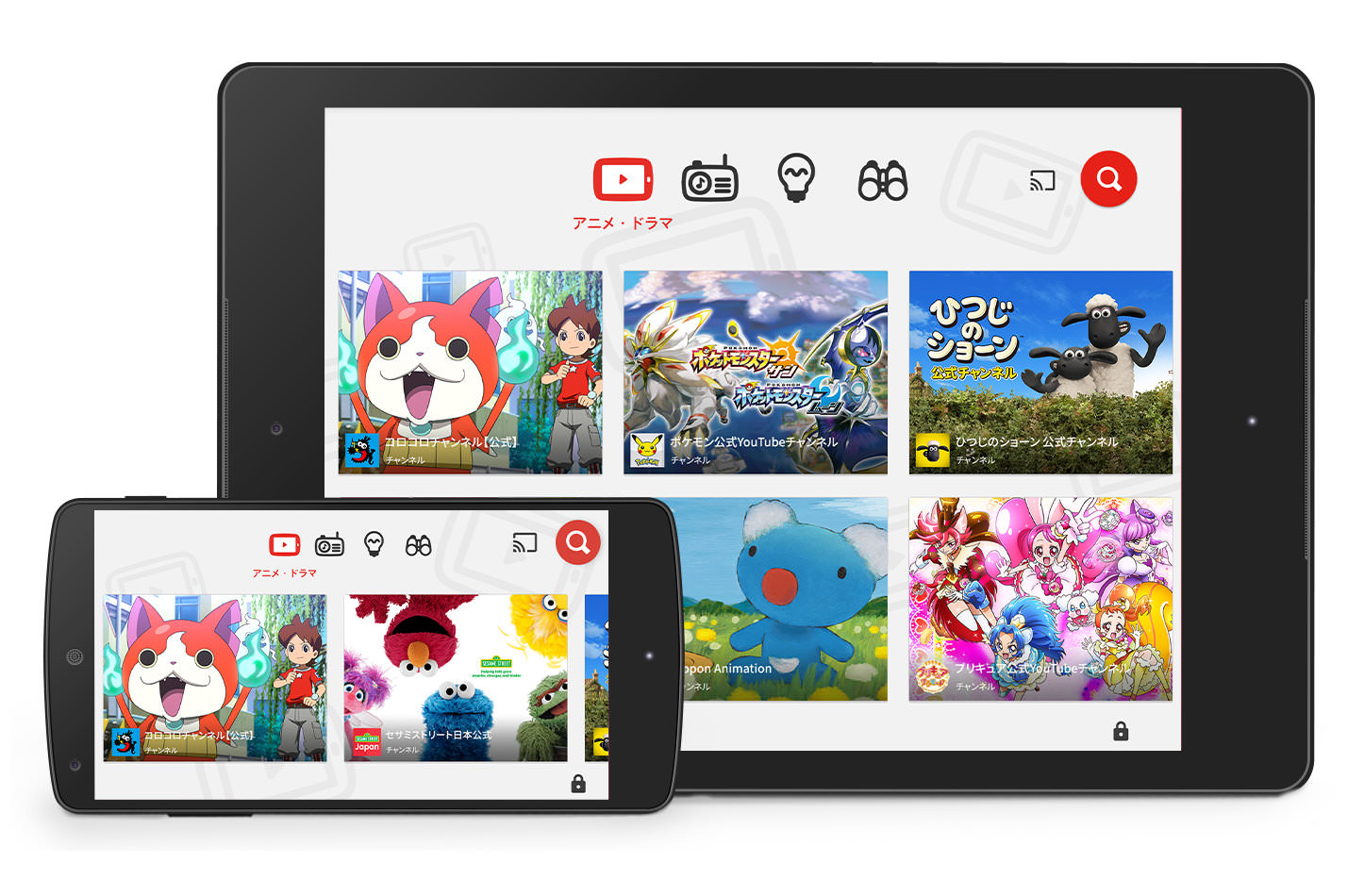 YouTube Kids Release in Japan