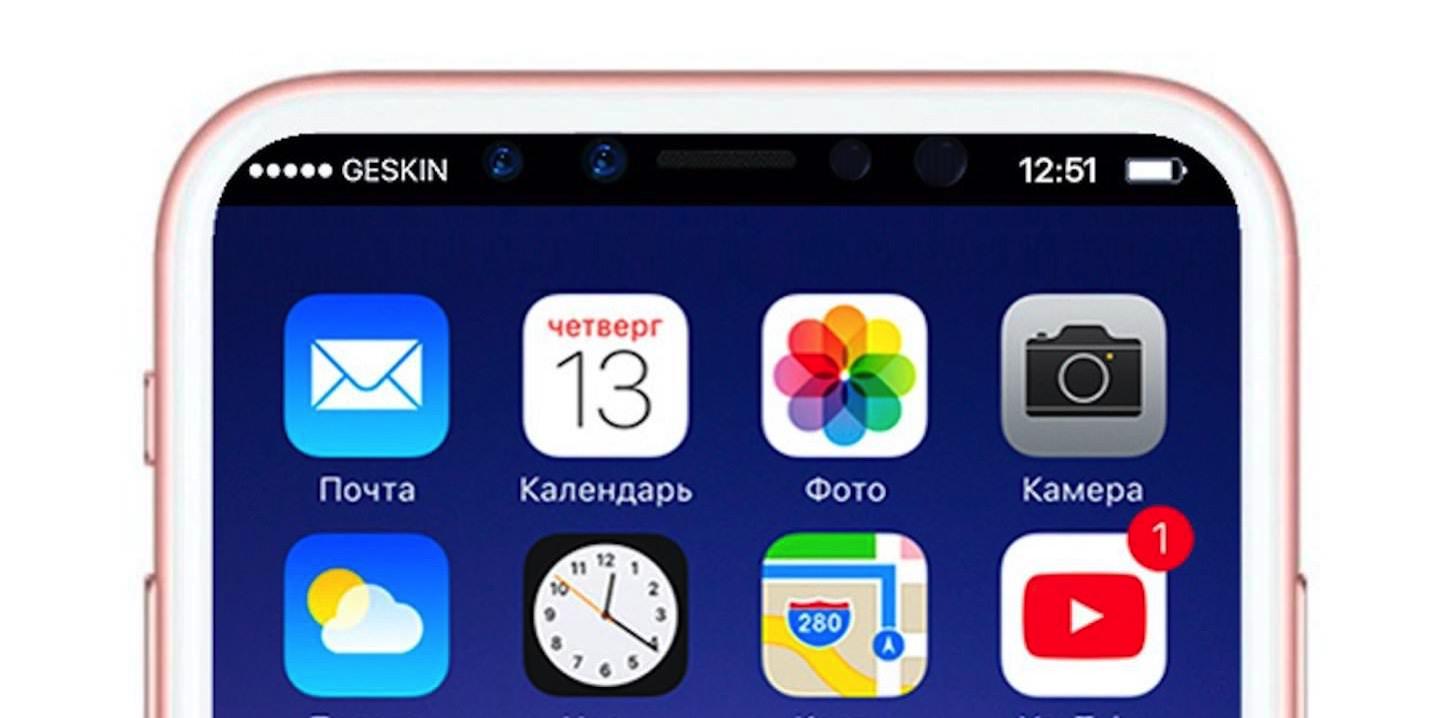 iphone8-white-bezel.jpg