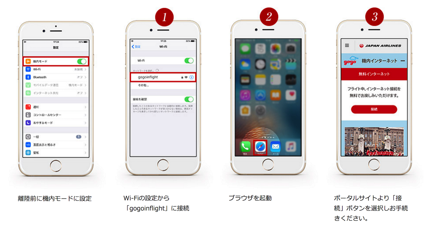 Access-to-Wifi-on-JAL.png