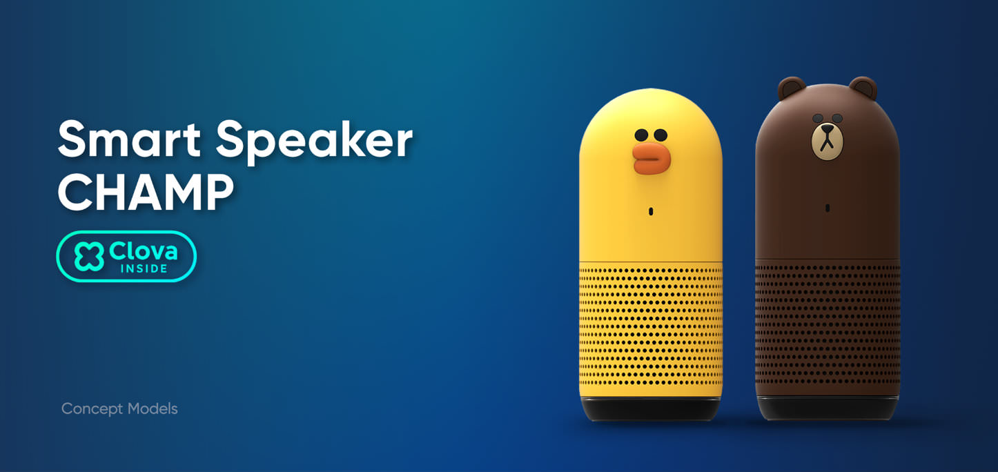 Smart Speaker WAVE supported by Clova from LINE