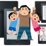 Fathers-Dale-Kindle-Sale.jpg