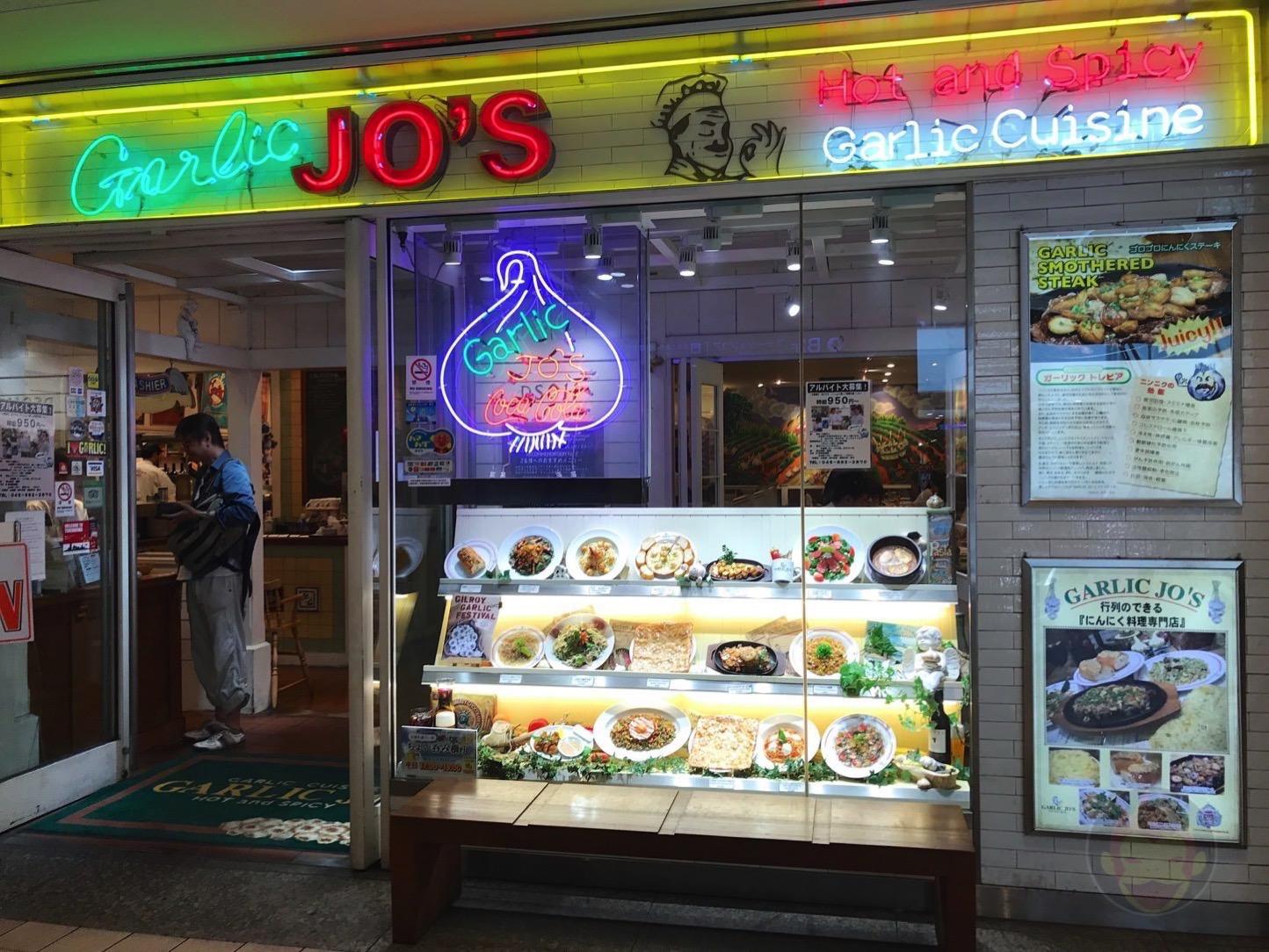 Garlic-Jos-Minatomirai-01.jpg