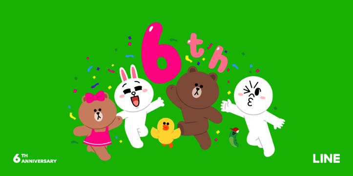 LINE 6th Anniversary