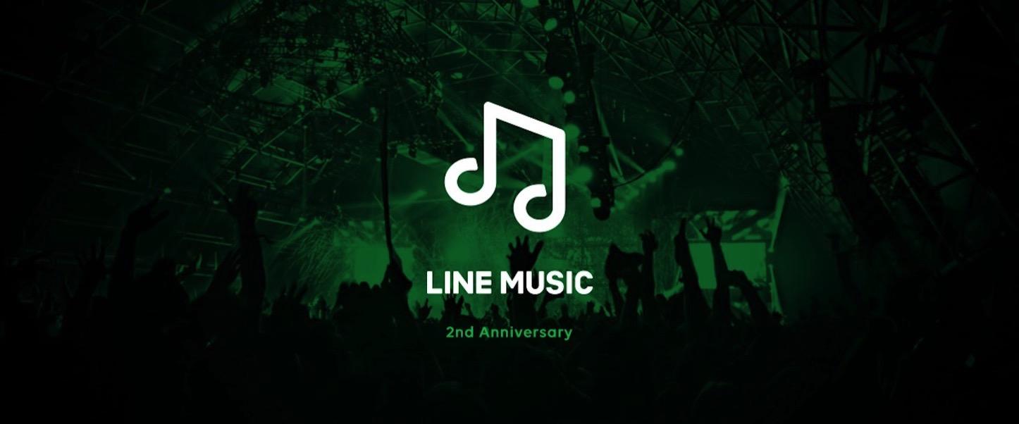 LINE MUSIC Best