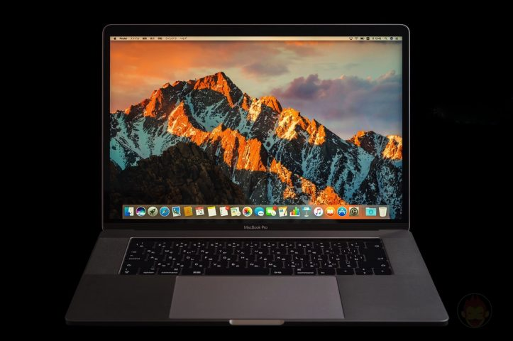 MacBook Pro 2017 15inch model