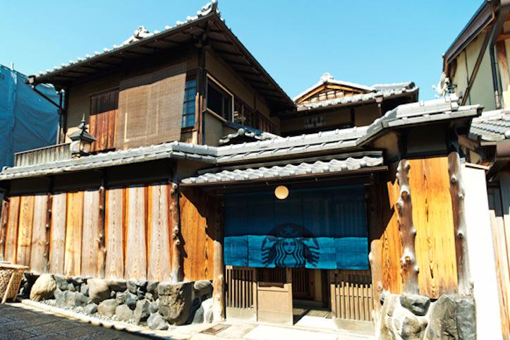 スターバックス京都二寧坂ヤサカ茶屋店