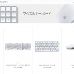 Wired-Apple-Keyboard-Is-Gone.png
