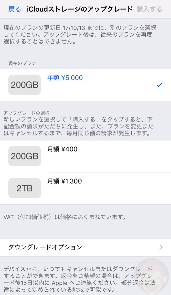 ICloud Storage Plans 01