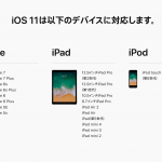 ios11-compatible-devices.png