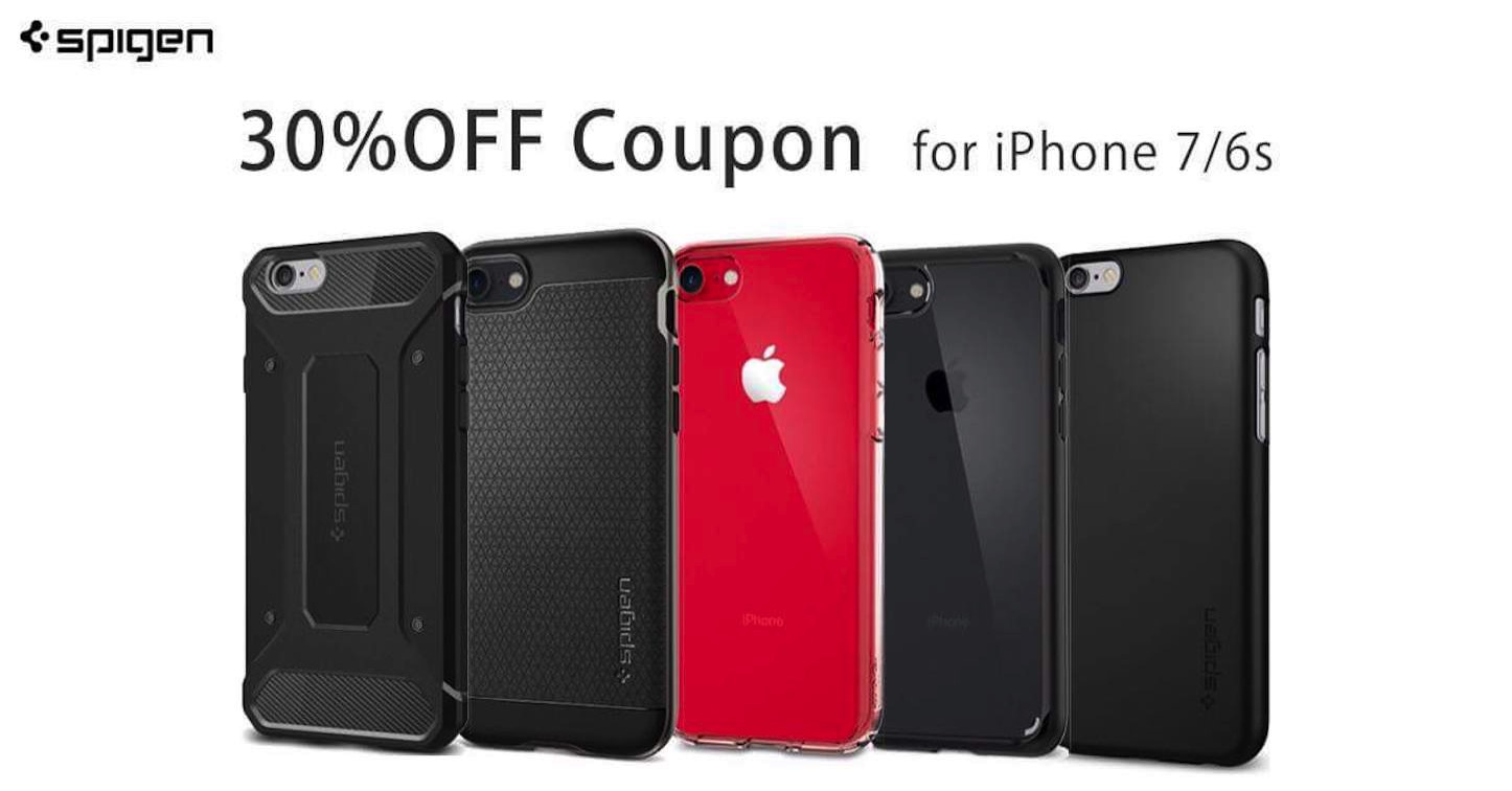 30percent off sale spigen