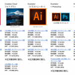 Adobe-Graphic-Software-Sale-PrimeDay.png
