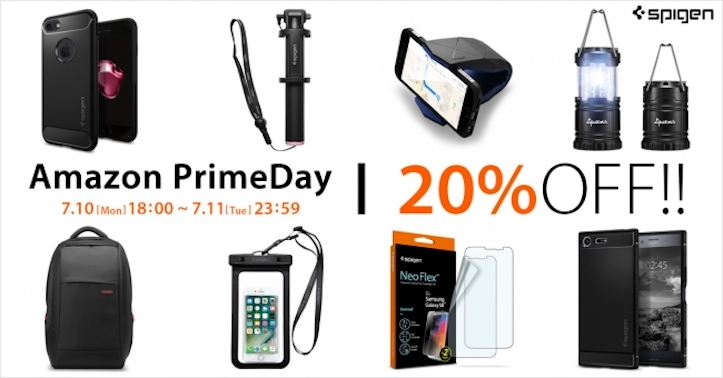 Amazon Prime Day Spigen