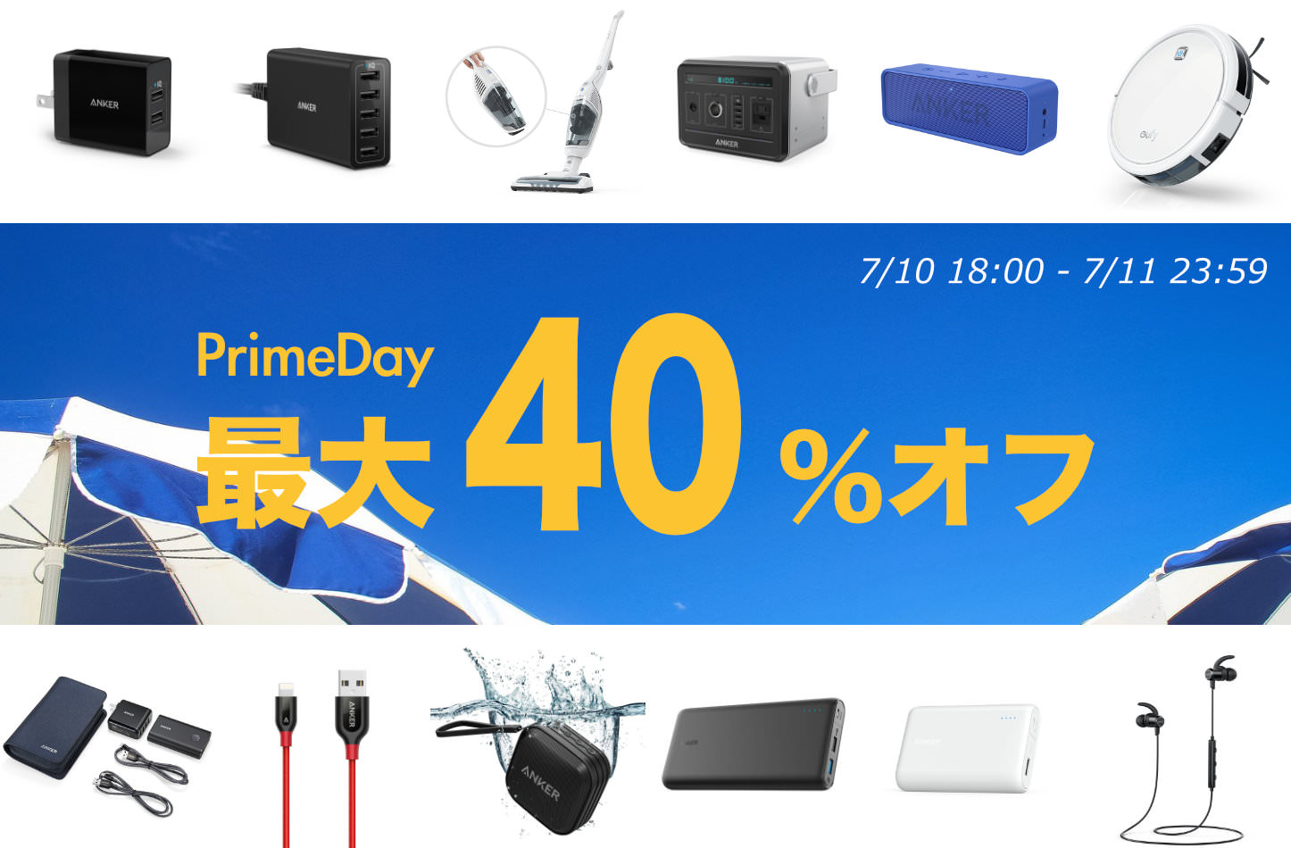Anker Eufy Sale Today