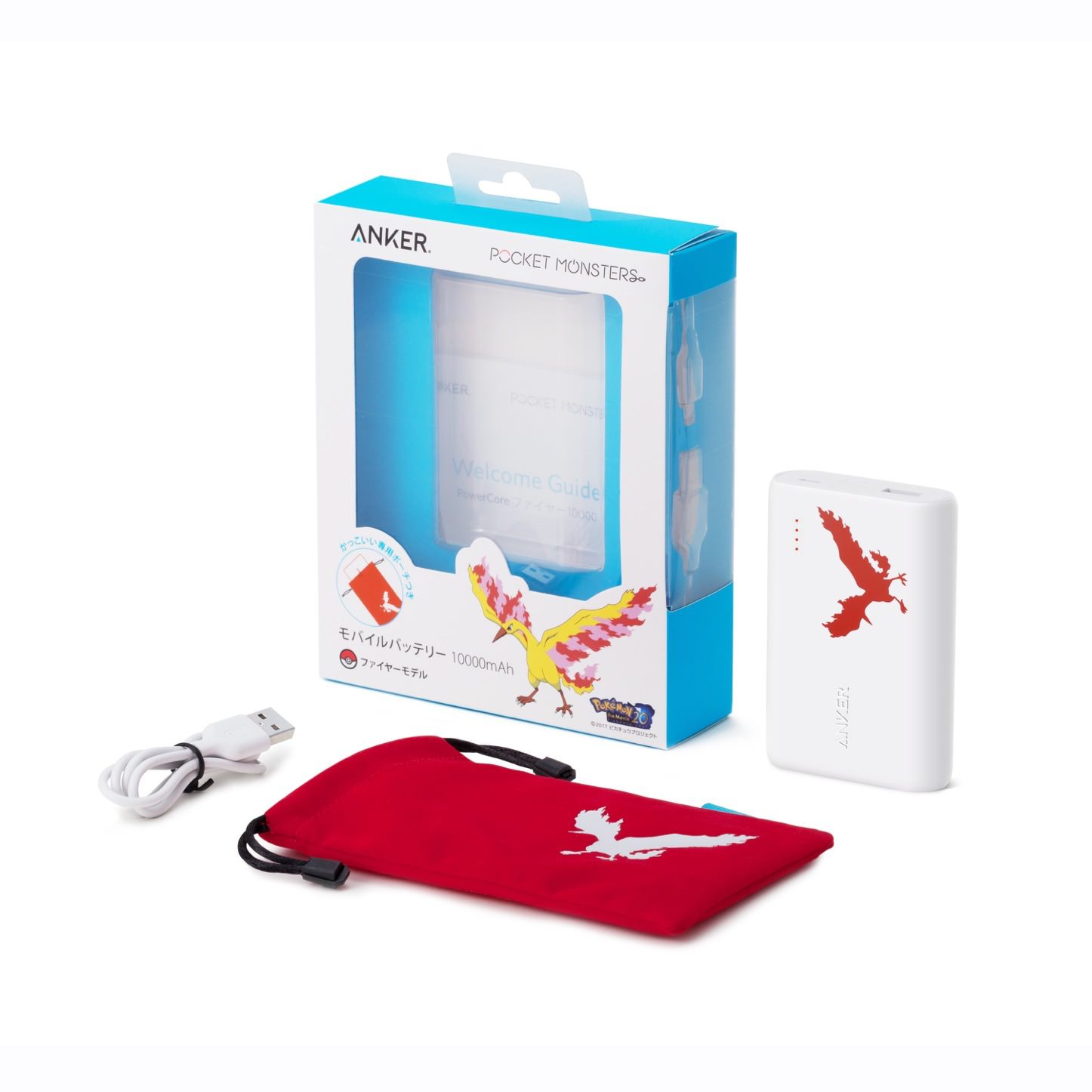 Anker Pokemon Mobile Accessories