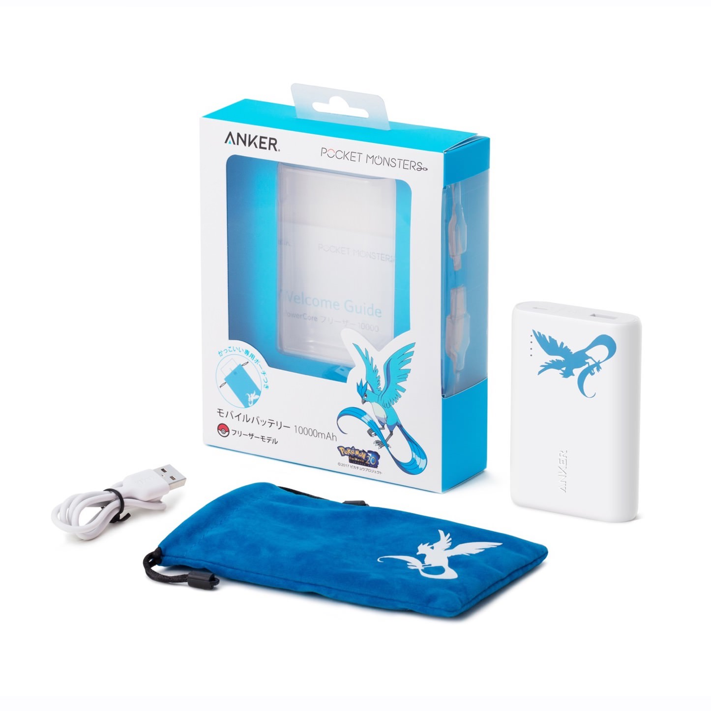 Anker-Pokemon-Mobile-Accessories-04.jpg