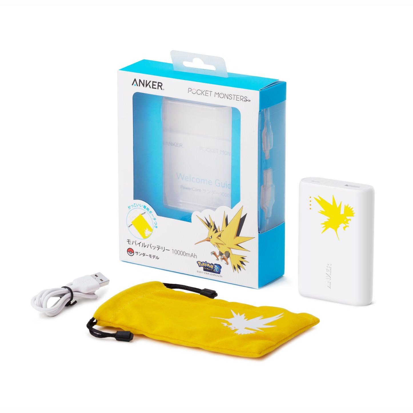 Anker-Pokemon-Mobile-Accessories-06.jpg