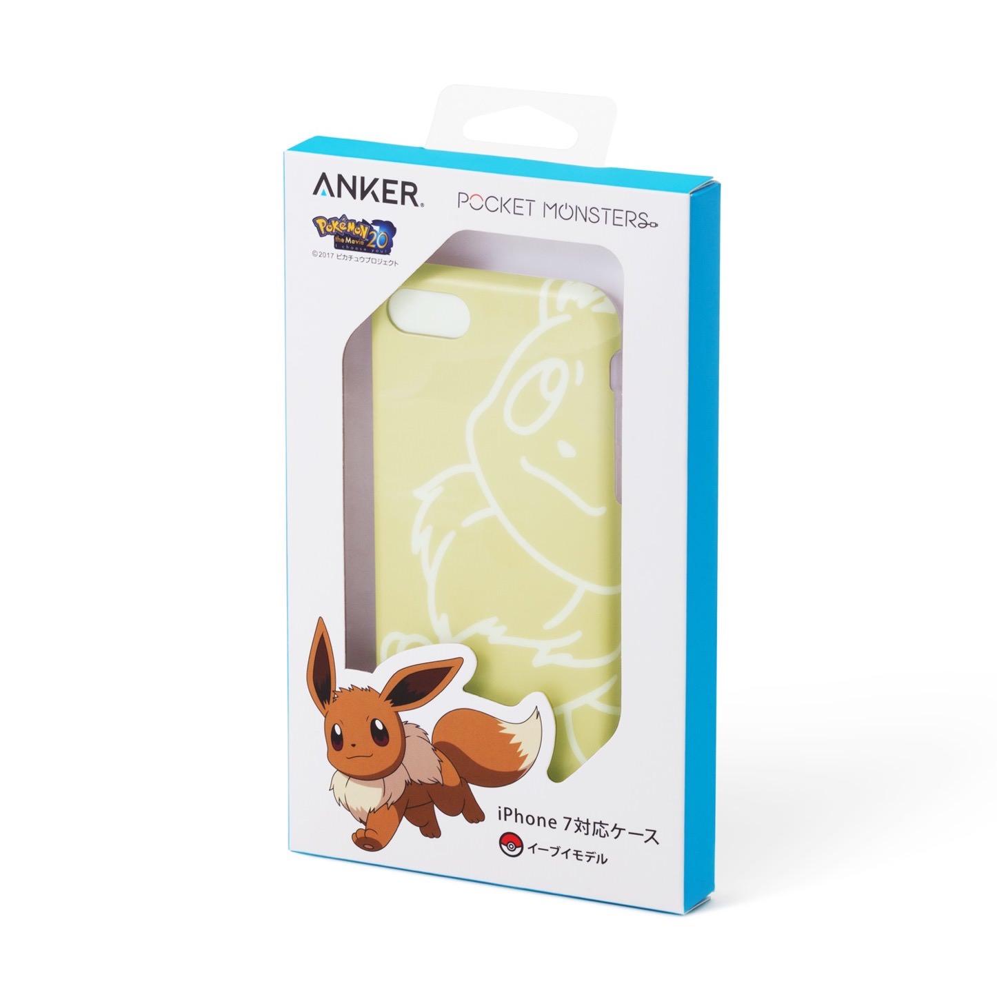 Anker-Pokemon-Mobile-Accessories-12.jpg