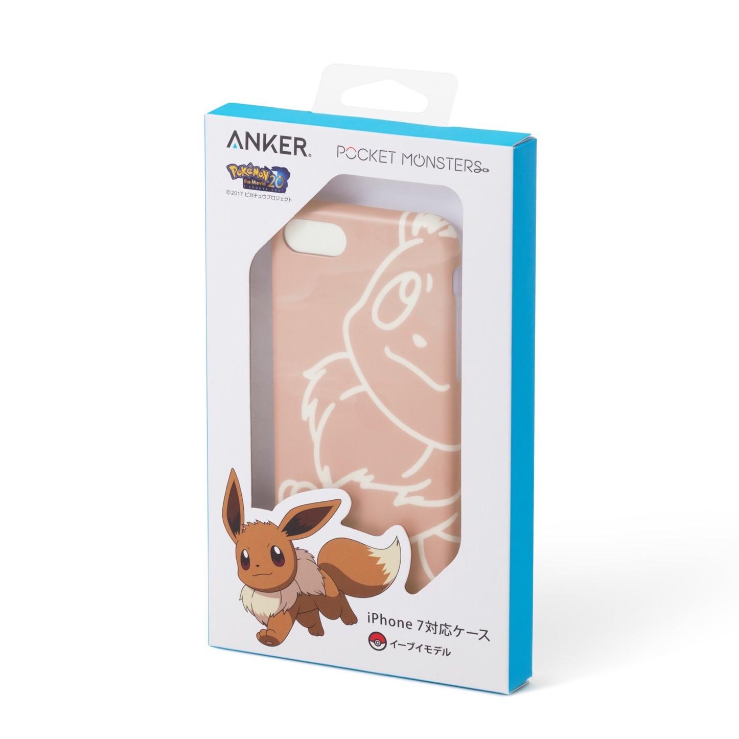 Anker-Pokemon-Mobile-Accessories-14.jpg