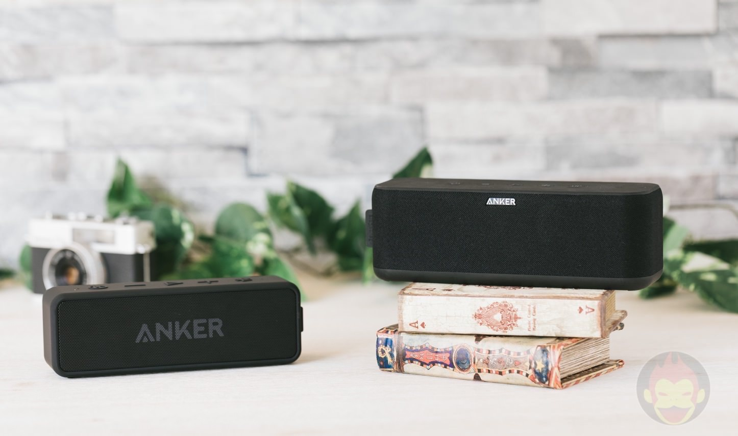 Anker-SoundCore-Boost-2-New-Models-2017-10.jpg