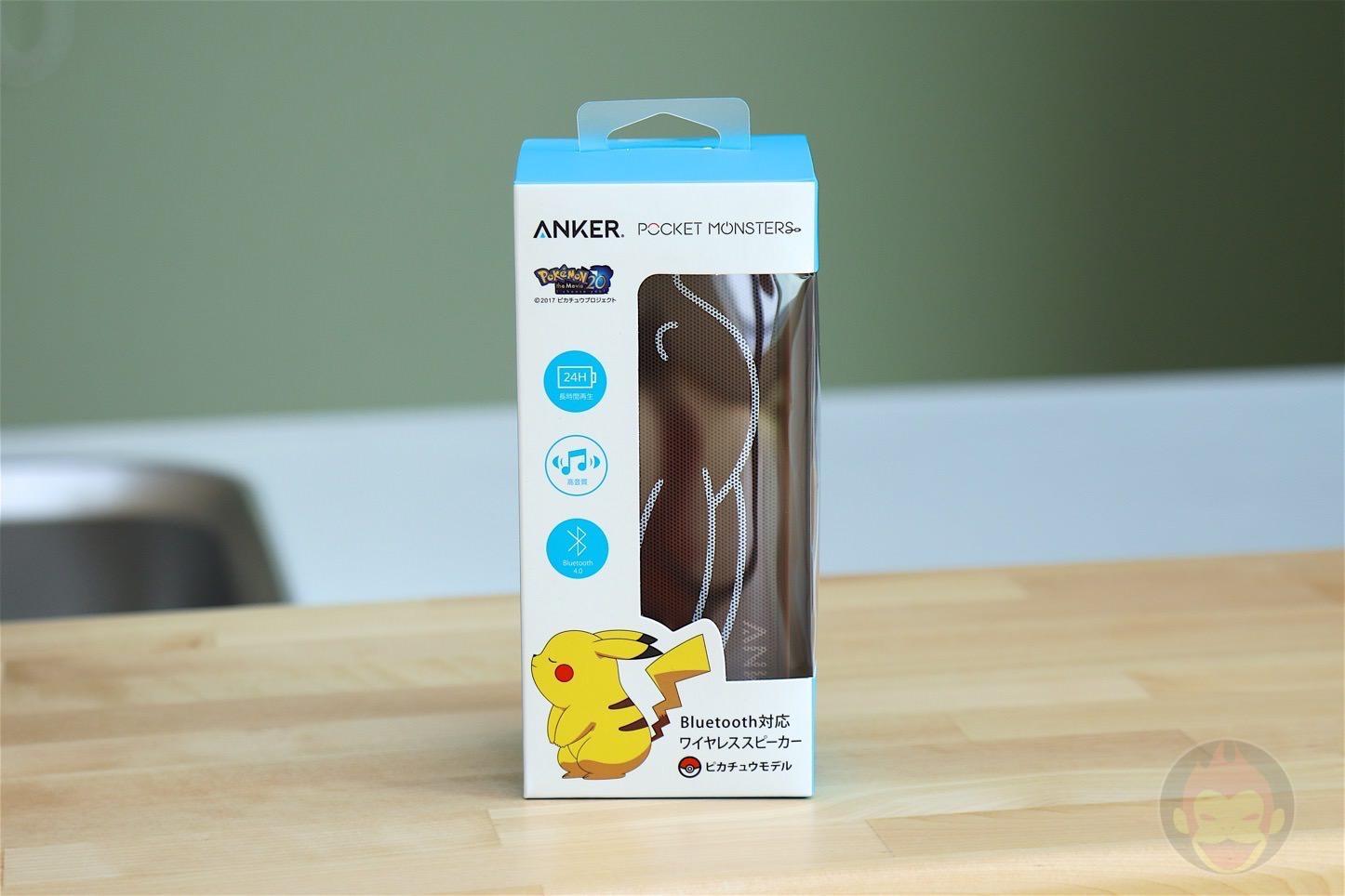 Anker-SoundCore-Pokemon-version-01.jpg